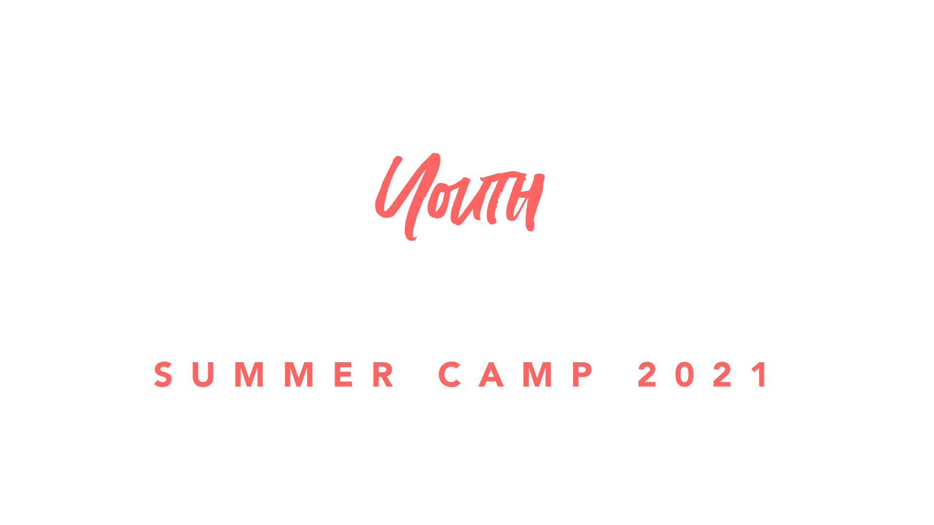 Youth-Summer-Camp-Houseboats_transparent
